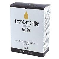 DIXTOWAJ(ディストワジェイ) ヒアルロン酸原液20ml