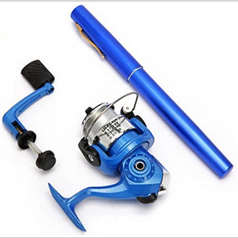 公開発パックQQA ポータブル1.4メートル 釣り竿 ミニ格納式ポケットペン リール&釣り糸付き