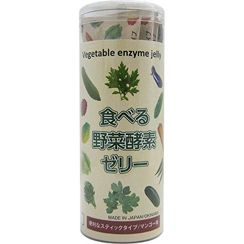 スクワラン本舗 食べる野菜酵素ゼリー(7包入) 70g...