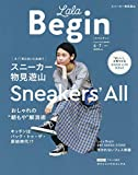 LaLaBegin 6・7 2019 Vol.27 (Begin6月号臨時増刊)