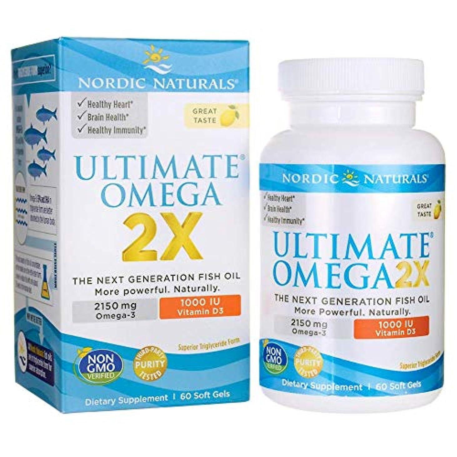 接続詞ロードされた排除するNordic Naturals Ultimate Omega 2x with D3, Lemon アルティメットオメガ 2x ウィズ D3 レモン味 60錠 [海外直送品]