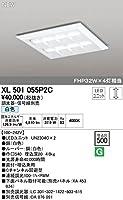 XL501055P2C オーデリック LEDベースライト(調光器・信号線別売)