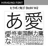 OpenType ヒラギノ角ゴ StdN W2 [ダウンロード]