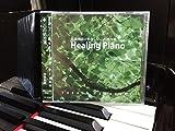 Healing Piano 自律神経にやさしい心の処方箋 著作権フリー ヒーリングピアノ 画像