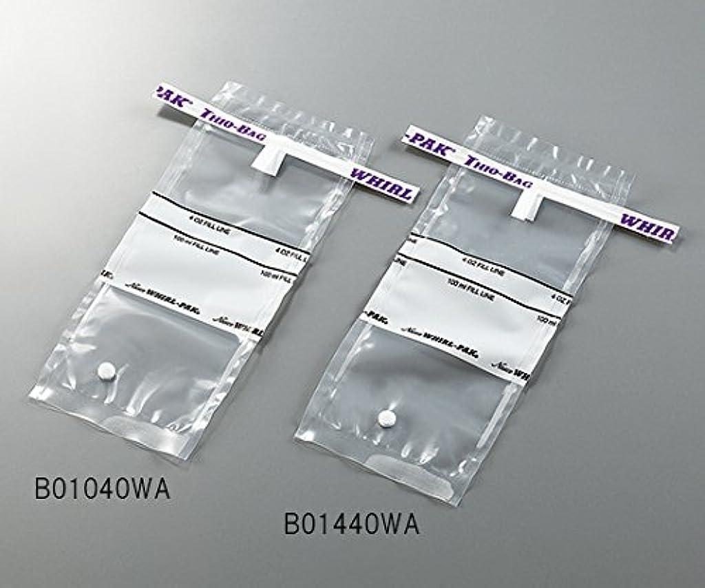 病な変動する特徴3-5414-01採水用サンプリングバッグ100mLチオ硫酸ナトリウム含有量10g