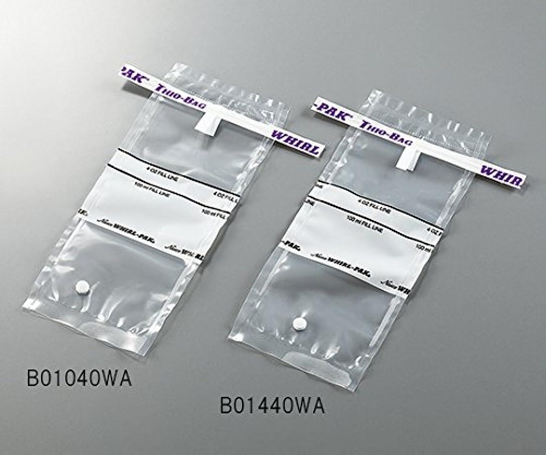 クリップ蝶減衰封建3-5414-01採水用サンプリングバッグ100mLチオ硫酸ナトリウム含有量10g