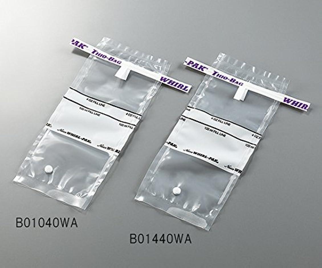 3-5414-01採水用サンプリングバッグ100mLチオ硫酸ナトリウム含有量10g