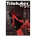 Trickster Age vol.8 (ロマンアルバム)