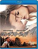 ロンゲスト・ライド[Blu-ray/ブルーレイ]