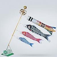 [東旭][鯉のぼり]庭園?ベランダ用[スタンドセット](水袋付)ポールフルセット[1.5m鯉3匹][昴][雲龍吹流し][日本の伝統文化][こいのぼり]