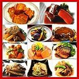 11種22食スーパーセット(3.3kg~3.5kg) 惣菜 お惣菜 おかず 惣菜セット 詰め合わせ お弁当 無添加 京都 手つくり