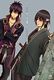 銀魂 シーズン其ノ弐 03 【完全生産限定版】 [DVD] 画像