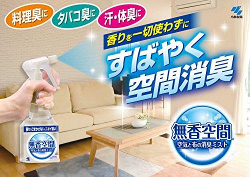 『無香空間空気と布の消臭ミスト 消臭剤 本体 無香料 400ml』の4枚目の画像
