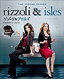 リゾーリ&アイルズ<セカンド・シーズン> 前半セット[DVD]