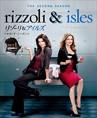 リゾーリ&アイルズ〈セカンド・シーズン〉 前半セット[DVD]