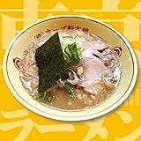 東京ラーメン「吉祥寺 ホープ軒本舗」ちぢれ中細麺・豚骨(2人前/箱)