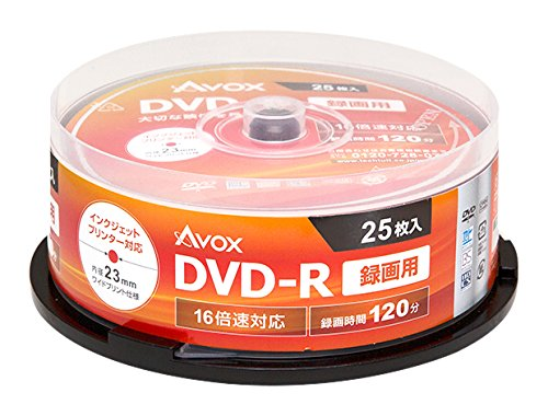 AVOX DVD-R 録画用(120分) 1-16倍速 25枚 スピンドルケース
