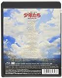 少年たち Jail in the Sky (予約購入先着特典:告知ポスターなし) [Blu-ray] 画像