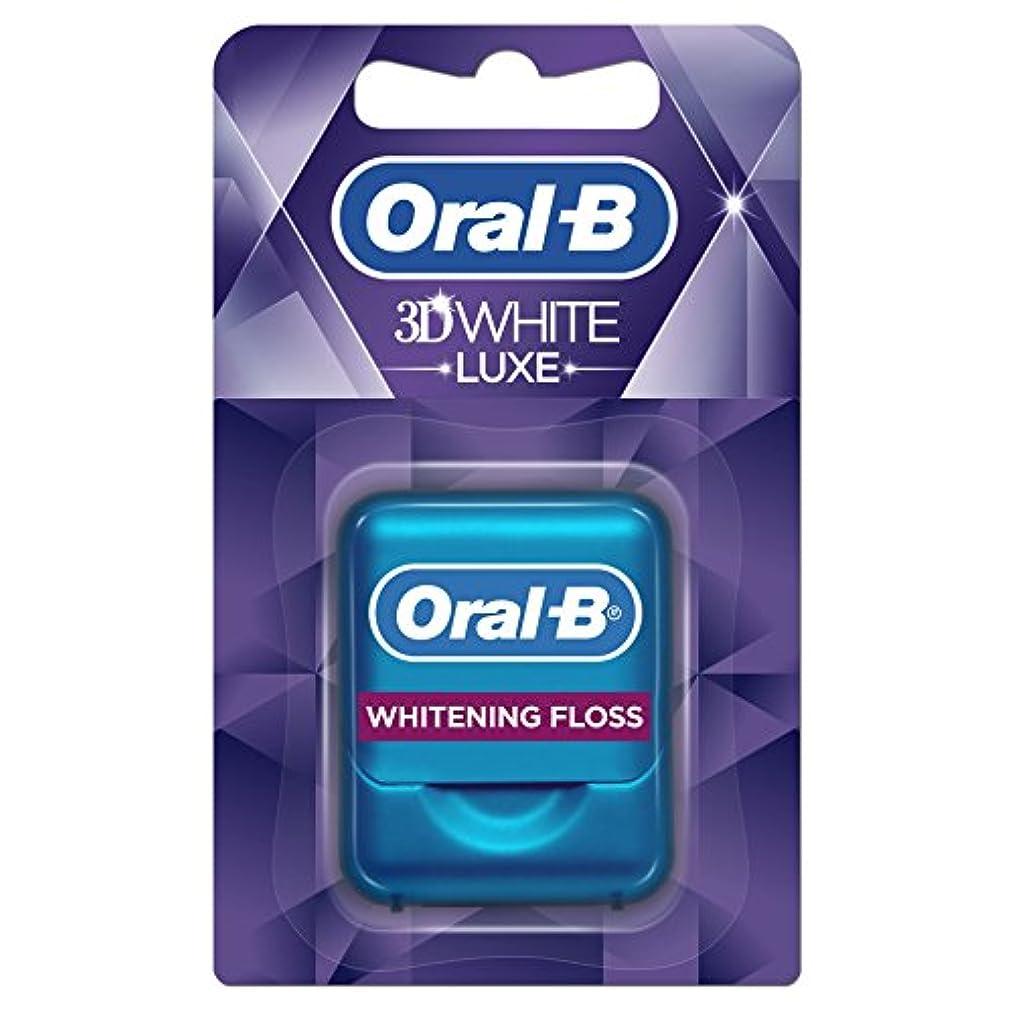 ピンくるくるしなやかなヒロ歯科オーラルB 3D WHITE LUXE 35メートル