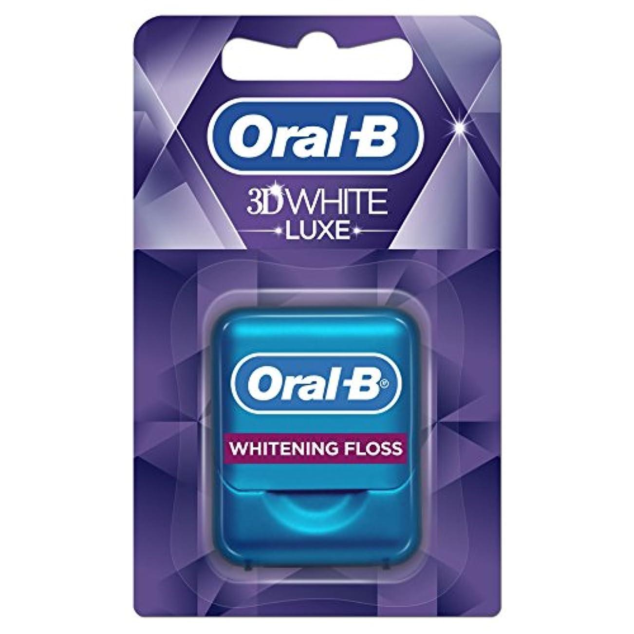 信者愚かメロドラマヒロ歯科オーラルB 3D WHITE LUXE 35メートル