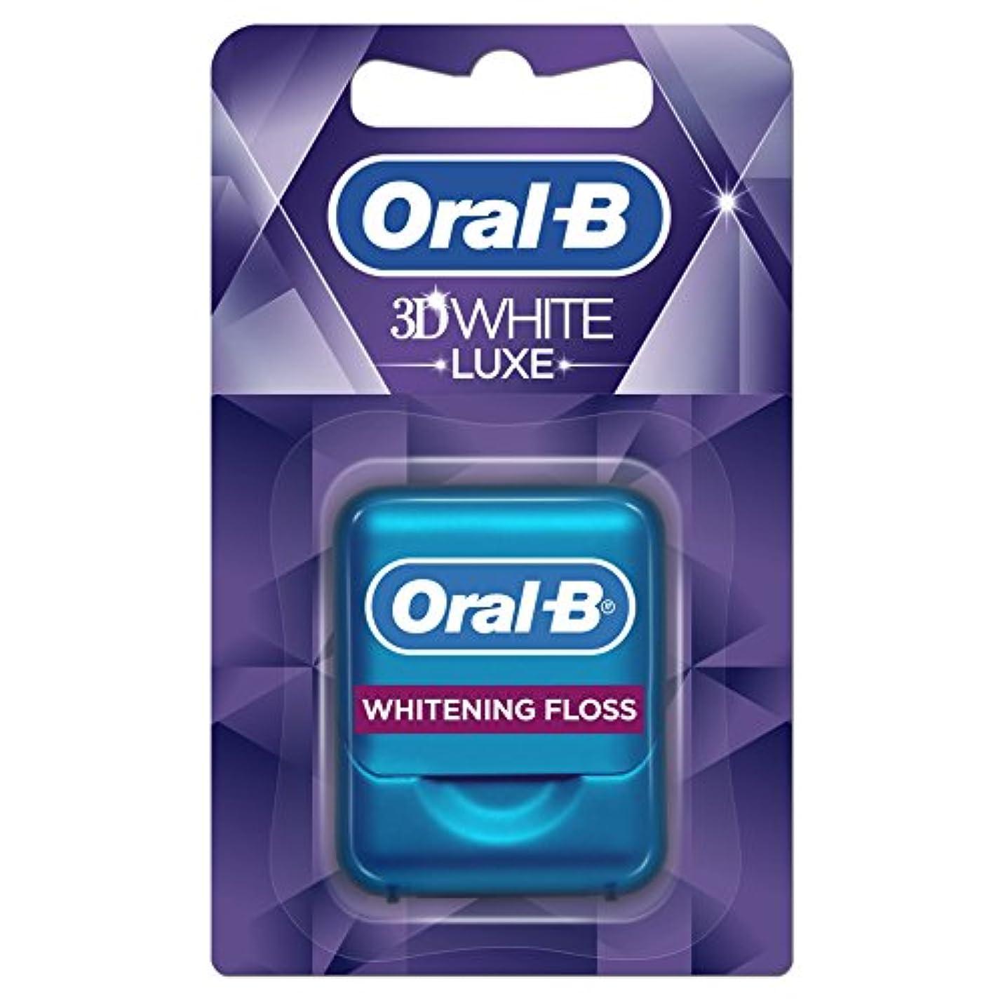 蒸発する息子保護ヒロ歯科オーラルB 3D WHITE LUXE 35メートル