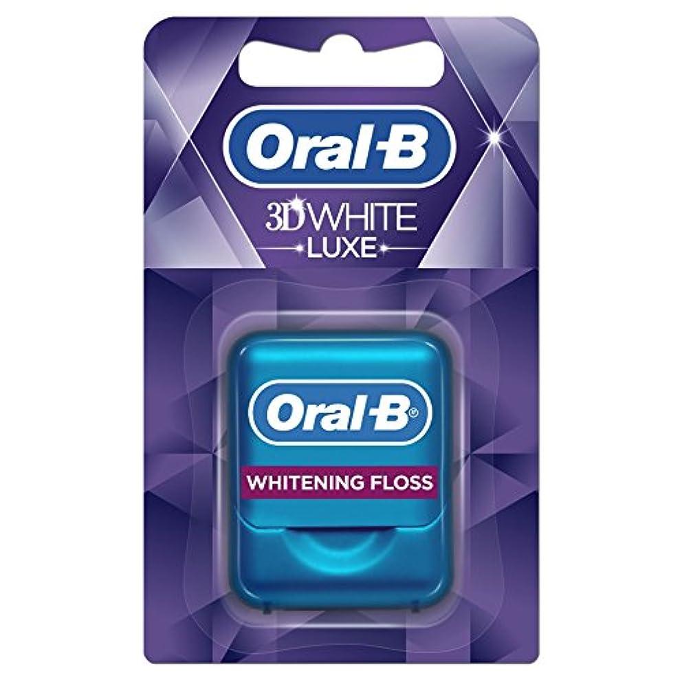 綺麗なスリラー暗くするヒロ歯科オーラルB 3D WHITE LUXE 35メートル