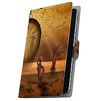 タブレット 手帳型 タブレットケース タブレットカバー カバー レザー ケース 手帳タイプ フリップ ダイアリー 二つ折り 革 004862 S80 TOSHIBA 東芝 Dynabook Tab ダイナブックタブ S80