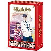 お兄ちゃん、ガチャ Blu-ray BOX 豪華版