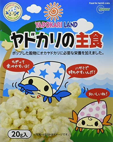 マルカン ヤドカリの主食 YD-83