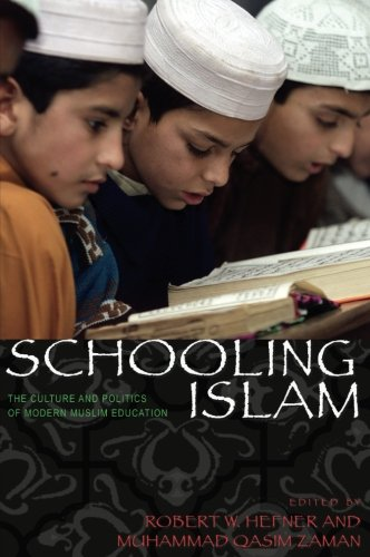 some aspects of muslim educational system Introduction ing has been delivering educational presentations about muslims and their faith for over two decades the following are answers to some of the most common questions that ing and its affiliates across the country have encountered in that time.