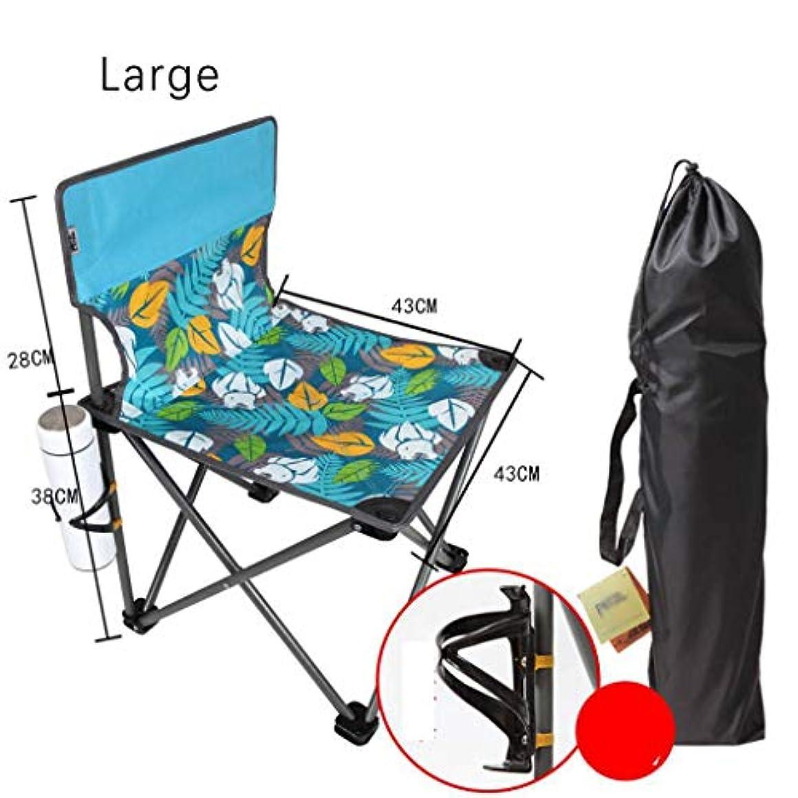 固執ビーチ鯨キャンプ用折りたたみ椅子, アウトドア ビーチチェア アウトドアスツール 快適 丈夫な コンパクト レジャー ピクニック 旅行する 釣り