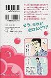 海月姫(9) (KC KISS) 画像