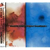 SHADOW HEARTS Original Soundtracks plus 1