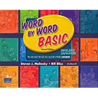Word by Word Basic Picture Dictionary (2E) Picture Dictionar…
