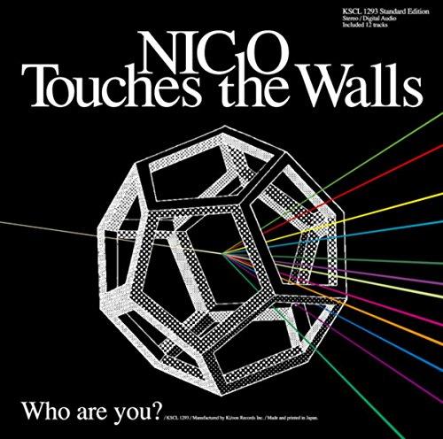 【NICO Touches the Walls】おすすめ人気曲ランキングTOP10!ファンが厳選☆の画像