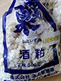 静岡の地酒 志太泉 純米吟醸酒粕 2016搾り 500g