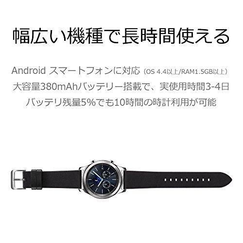 Galaxy Gear S3 SM-R770NZSAXJP_A 8枚目のサムネイル