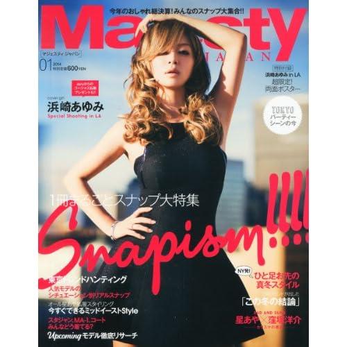Majesty JAPAN (マジェスティジャパン) 2014年 01月号 [雑誌]