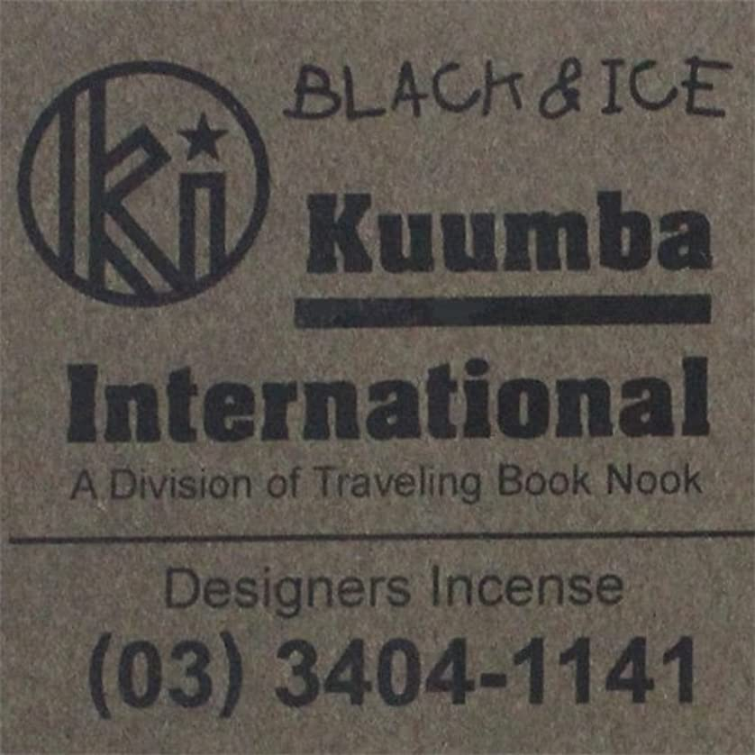 救急車小切手部分的KUUMBA / クンバ『incense』(BLACK&ICE) (Regular size)
