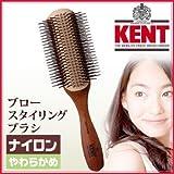 KENT ブロースタイリングブラシ[やわらかめ]KNH-1620