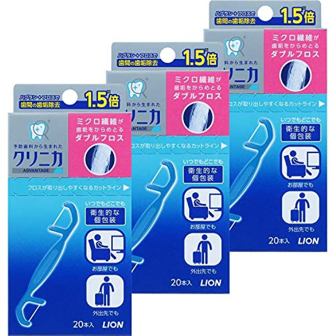カリキュラム義務ベギン【Amazon.co.jp限定】 クリニカ ダブルフロス 20本×3