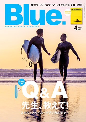 Blue. (ブルー) 2018年4月号 Vol.70