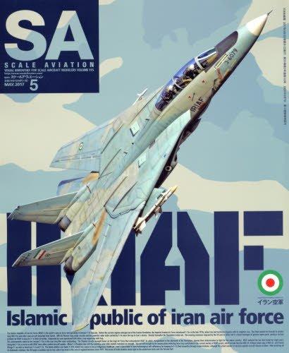 Scale Aviation(スケールアヴィエーション) 2017年 05 月号 [雑誌]