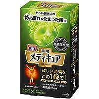バブ メディキュア 森林の香り 6錠入 高濃度 炭酸 温泉成分 (泡の数バブの10倍)