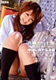 高瀬七海中出しガチ生本番3FUCK+2 NIRVANA [DVD]