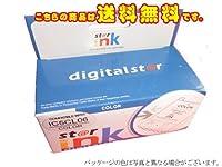 エプソン 互換インク IC5CL06 【耐光耐熱パッケージ付インク】