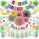 Hanakaze レインボー 誕生日 飾り付け セット 豪華100点 バースデー 飾りケーキトッパー、フォトクリップ、紙のファン、ペーパー フラワー、誕生日のバナー、タッセルガーランド、キラキラスターガーランド、風船を含む
