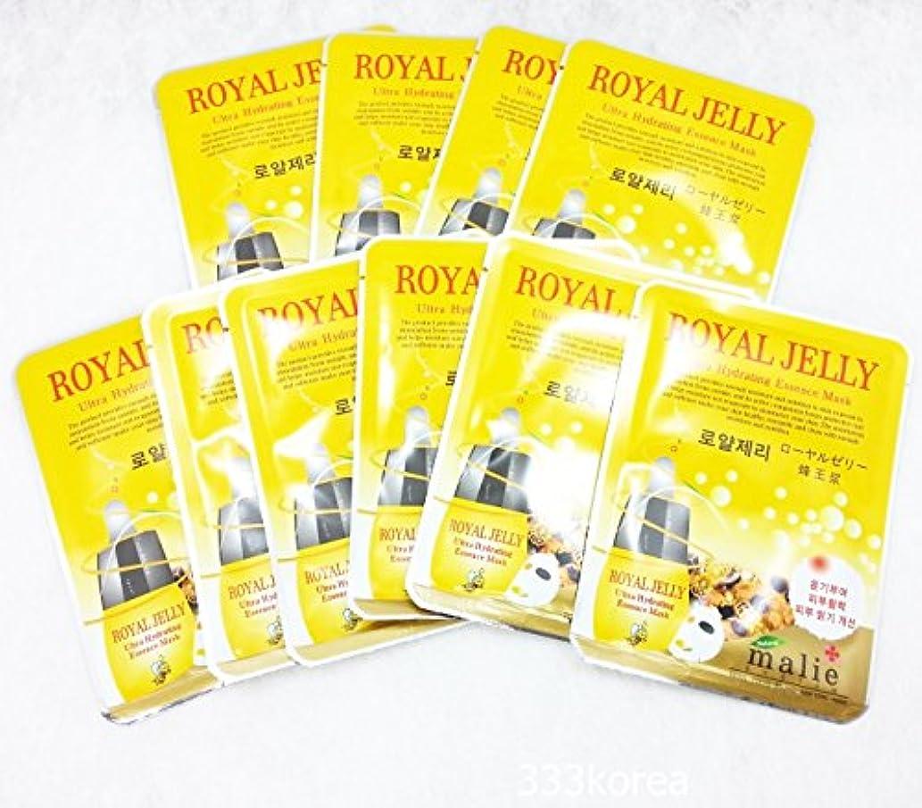 以来定期的な有名人malie☆マリエ ROYAL JELLY UltraHydratingEssenceMask ローヤルゼリーマスク 10枚セット(1枚当*25g) [並行輸入品]