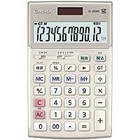 カシオ エレガント実務電卓 JS-20WK-GD 【まとめ買い3台セット】