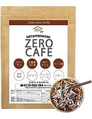 ダイエットコーヒー デカフェ バターコーヒー 90g (約30杯) アイスコーヒー カフェインレス MCTオイル 乳酸菌 コラーゲン オリゴ糖 ダイエット シリコンバレー式